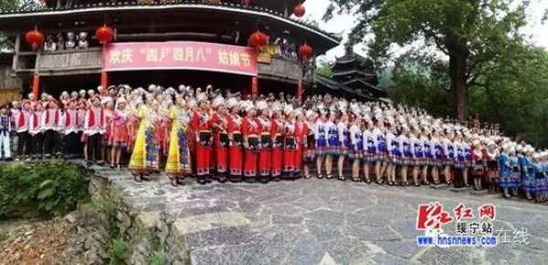 Suining County Hmong girls festival to celebrate the imminent opening