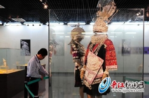 Hmong silverware exhibition will be on display today in Jinjiang City Museum