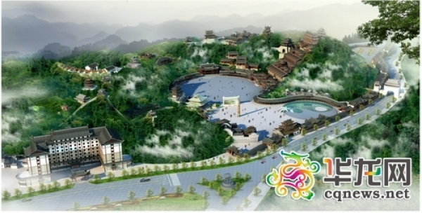Pengshui County builds largest Hmong resort complex