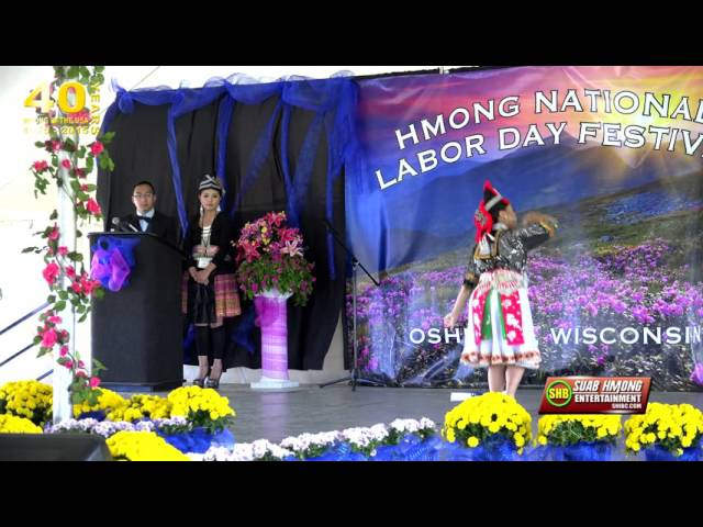 SUAB HMONG E-NEWS:  Nancy Xyooj | Talent Round | 2015 Miss Hmong Wisconsin Teen Competition