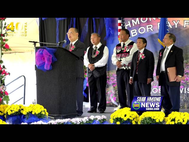 SUAB HMONG NEWS:  Dr. Yang Dao given a Speech at the 2015 HNLF in Oshkosh, WI 09/05/2015