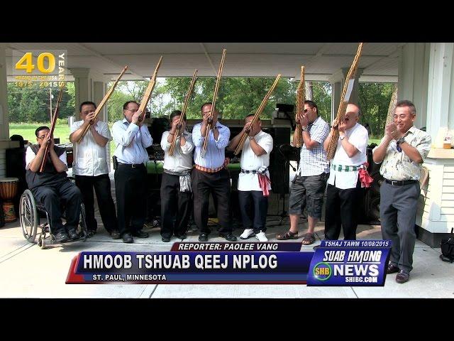 SUAB HMONG NEWS:  Playing Lao KEN  QEEJ NPLOG  by a Hmong Group
