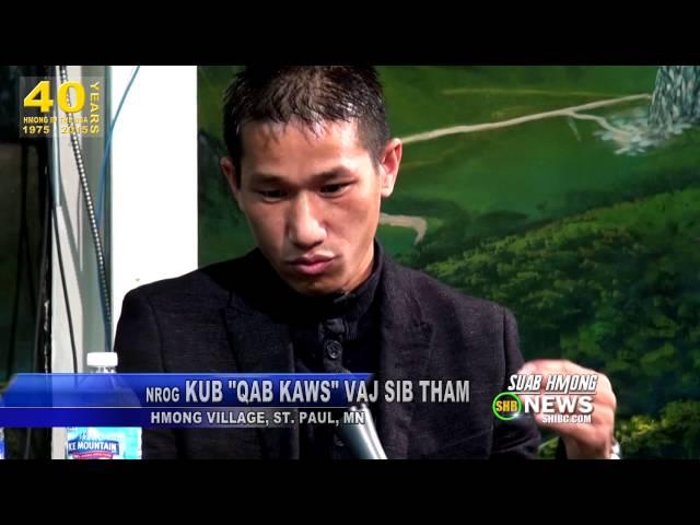 SUAB HMONG NEWS:  Neng Xiong interviews Kub  Qav Kaws  Vaj at Hmong Village, St. Paul, MN