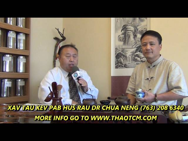 HMONG TV: DR CHUA NENG ACUPUNCTURE TALKSHOW 1