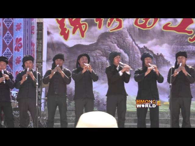 HMONGWORLD: HMONG CHINESE FLUTE - HMOOB SUAV GIANGXI TXUJCI RAJ