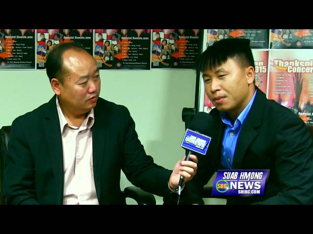 SUAB HMONG NEWS: Upcoming Hmong Alliance Church Concert in St. Paul, MN