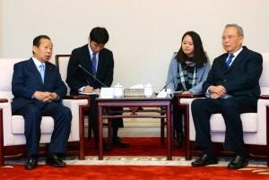 hmong news 1234583006