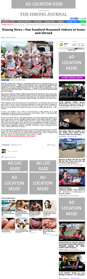 The Hmong Journal Article Ad Spaces