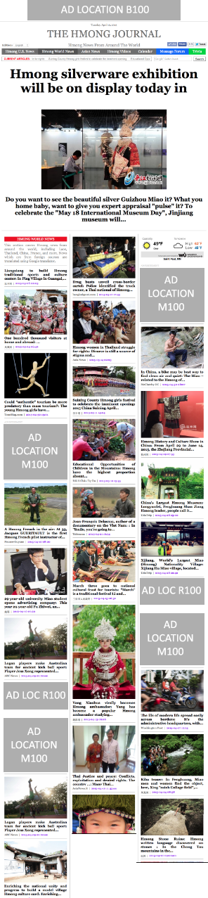 The Hmong Journal Main Ad Spaces